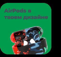 Наушники AirPods
