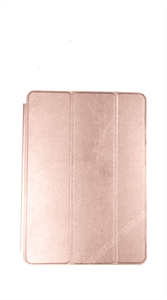 Чехол для iPad Pro 9.7-дюймов (версия 2017) / iPad Air 2 Smart Case, золотистый (HQ)