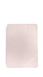 Чехол для iPad Pro 9.7-дюймов (версия 2017) / iPad Air 2 Smart Case, розовое золото (HQ)