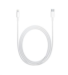 Кабель USB-C to Lightning (2m) MKQ42ZM/A