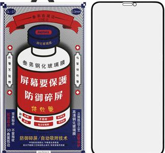 Защитное стекло для iPhone XS MAX 3D Remax, черный