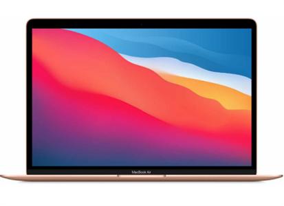 Ноутбук MacBook Air 13 Gold (2020) (M1, 8 ГБ, 256 ГБ SSD) MGND3RU/A