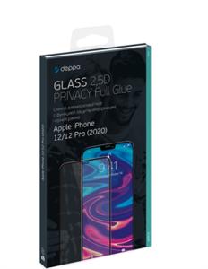 Защитное стекло ПРИВАТНОЕ 2,5D для iPhone 12/12 Pro, 0.3мм, Deppa, черный