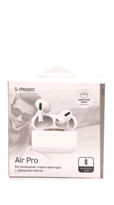 Беспроводные наушники с микрофоном Deppa Air Pro, TWS, BT 5.0, зарядный футляр 250 mAh, БЗ, белый