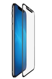 Защитное стекло Gurdini 2,5D для iPhone 11 Pro Max/Xs Max