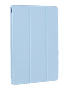 Чехол для iPad Air 10.9-дюймов (версия 2020) Gurdini с отсеком для Pencil, голубой
