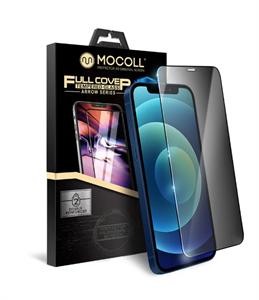 Защитное стекло Mocoll ПРИВАТНОЕ для iPhone 12 mini (серия Arrow)