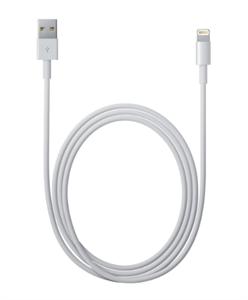Кабель Lightning to USB MFI (2M) [ORIGINAL MD819AM/A]
